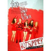 韓国音楽 f(x)(エフエックス)1集 - Hot Summer [Repakage]