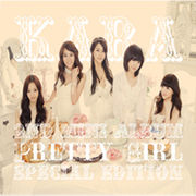 �؍����y KARA�i�J���j2nd Mini Album - Pretty Girl�iSpecial Edition�j