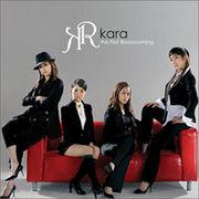 韓国音楽 Kara(カラ)1集/Bloooooming