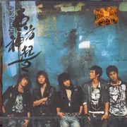 韓国音楽 東方神起 2集 - Rising Sun