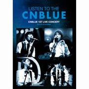 韓国音楽 CNBLUE(CNブルー):listen to the CNBLUE AX@Korea CONCERT DVD