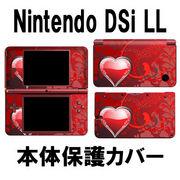 Nintendo DSi LL用【本体保護カバー】オリジナルに変身★人気のデコシールで傷や汚れから守る