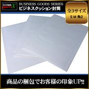 【送料無料】エコマックス プチプチ エア クッション封筒 ぷちぷち