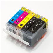 キヤノン[CANON]互換インクカートリッジ BCI-7e 4色/BCI-3eBK