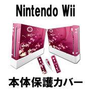 Nintendo Wii用 【本体保護カバー】オリジナルに変身★人気のデコシールでゲーム機を傷や汚れから守る