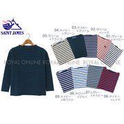【セントジェームス】 ウエッソン ボートネック バスクシャツ 全9色 メンズ&レディース
