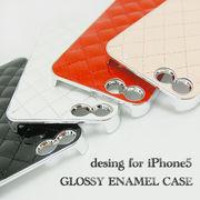 売切れ御免!年末セール対象品! GLOSSYエナメルカバー(iPhone5 / 5S 対応) 4色