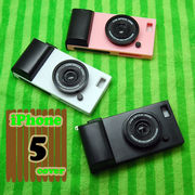 愛機がカメラに大変身!?iPhone5 / 5S用 カメラカバー (ネックストラップ付属)3色