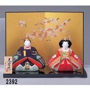 ★ひな祭りを飾る★ 陶製の雛人形 【錦彩 親王座雛】