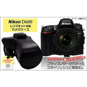 Nikon デジタル一眼レフカメラ D600 カメラケース