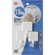 【キッチン用小物フック】調理具用ラインフック(角型) ホワイト