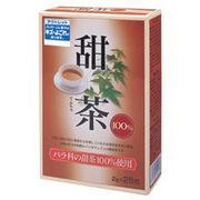 ★アウトレット★ 甜茶100%