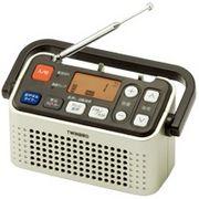 [予約]AV-J135G ツインバード 3バンドラジオ付ワイヤレス手元スピーカー