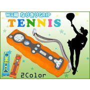 【MAX20%OFF】Wii用 コントローラー カバー なりきり GRIP テニス用/ブルー、オレンジ