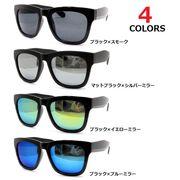 ビッグウェリントン ミラーレンズ スモークレンズサングラス 全4色