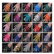 ns3500936  ファッション・バー 演出・ポールダンス・レザーグローブ・手袋(全25色)hwl