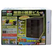 CENTURY CRZB35ES4(裸族の雑居ビル・SATA HDD×4→eSATA・10秒で入居!ホットスワップ対応)