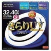 FCL32・40EDKFJ2P 日立 蛍光灯 3波長形蛍光ランプ きらりUV プラス 32W+40Wセット 5パック