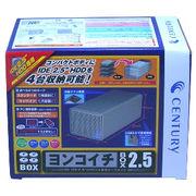 CENTURY CQC25U2(ヨンコイチBOX2.5・IDE2.5&quotHDD4台→USB)