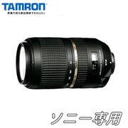 タムロン 望遠ズームレンズ α Aマウント系 SP 70-300mm F/4-5.6 Di USD (Model A005) [ソニー用]