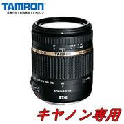 タムロン 高倍率ズームレンズ キヤノンEFマウント系 18-270mm F/3.5-6.3 Di II VC PZD (Model B008)