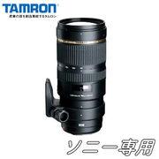 タムロン 大口径望遠ズームレンズ α Aマウント系 SP 70-200mm F/2.8 Di USD (Model A009) [ソニー・