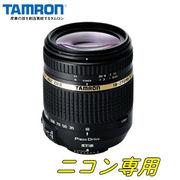 タムロン 高倍率ズームレンズ ニコンFマウント系 18-270mm F/3.5-6.3 Di II VC PZD (Model B008) [・