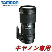 タムロン 望遠ズームレンズ キヤノンEFマウント系 SP AF70-200mm F/2.8 Di LD [IF] MACRO (Model A0