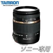 タムロン 高倍率ズームレンズ α Aマウント系 18-270mm F/3.5-6.3 Di II PZD (Model B008) [ソニー・