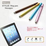 STYLUS Mag pen-Hexagom(スタイラスマグペン ヘキサゴン)