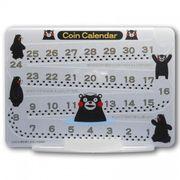 ●【ゆるキャラ・くまもん】販促品・ノベルティ●くまモンカレンダー貯金箱 ●