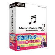 SAHS-40877 AHS Music Maker MX2 ボカロパック 結月ゆかり