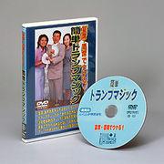 【簡単トランプマジック】DVD