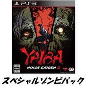 [予約]KTGS-30250[PS3用] YAIBA: NINJA GAIDEN Z スペシャル ゾンビパック