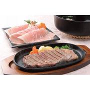 【代引不可】 牛肉ステーキ&豚肉しゃぶしゃぶ肉詰合せ その他肉類