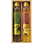 【代引不可】 純生搾り クッキングオイルセレクション 油