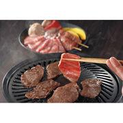 【代引不可】 山形牛 焼き肉セット 牛肉