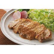 【代引不可】 京の味付焼肉 国産豚ロース西京味噌仕立て その他肉類