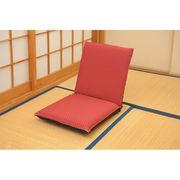 【代引不可】 低反発和風座椅子 ソファ・座椅子