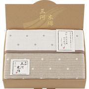 【代引不可】 三河木綿 やわらかピケ織リバーシブルガーゼケット 寝具
