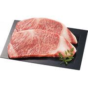 【代引不可】 山形牛 ロースステーキ 牛肉