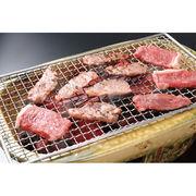 【代引不可】 黒毛和牛焼肉&サーロインローストビーフ詰合せ 洋風食材