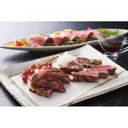 【代引不可】 牛肉味の競演セット 牛肉