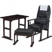 【代引不可】 高座椅子・オットマン・テーブル3点セット ソファ・座椅子