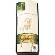 【代引不可】 泉州匠の彩 カシミヤ混ラムウール毛布(毛羽部分) 寝具