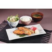 【代引不可】 北海道産 天然鮭切身セット その他水産物