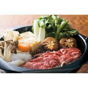 【代引不可】 鹿児島県産黒毛和牛すき焼き 牛肉