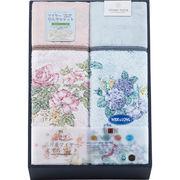 【代引不可】 愛知三河産 マイヤー衿付ひんやりケット2枚セット 寝具