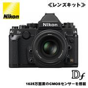 �j�R�� �f�W�^�����t�J���� Df 50mm f/1.8G Special Edition�L�b�g [�u���b�N]