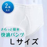 ULP-14M 美和商事 さらっと吸水・快適パンツ Lサイズ 2枚組